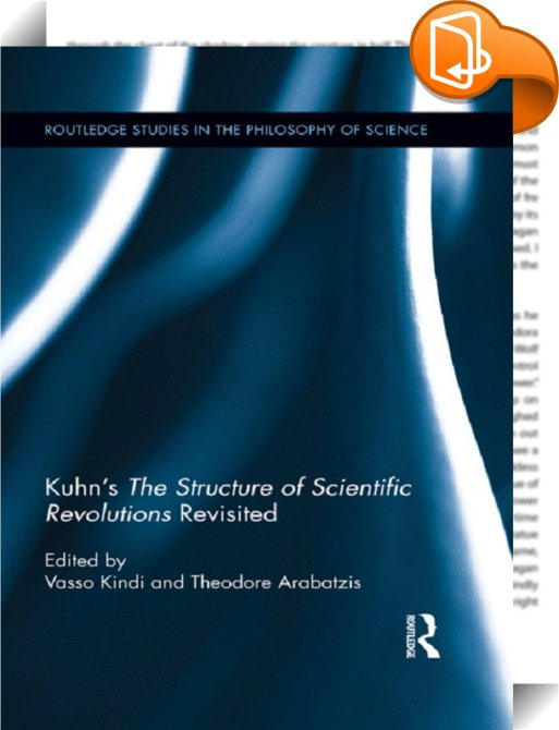 an analysis of the scientific study of human social relations
