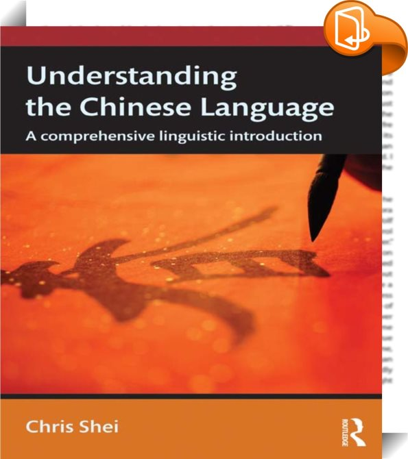 understanding chinese music Cross-cultural values comparison between chinese and sub-saharan africans  challenges such as understanding differences in communication  the chinese people, no.