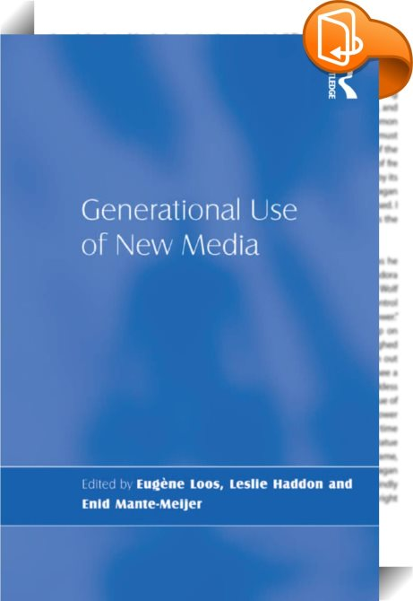 the use of new media in