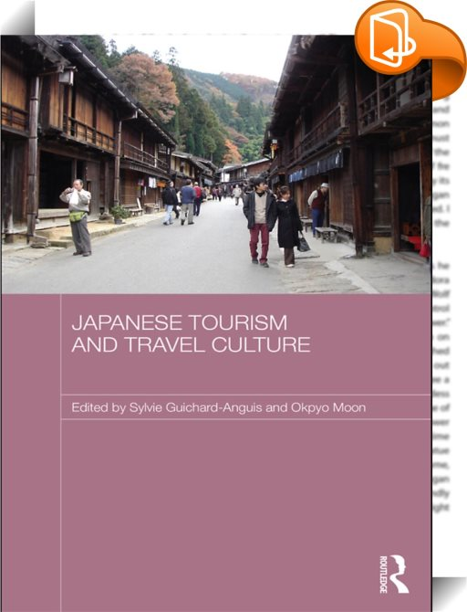 tourism as a cultural phenomenon