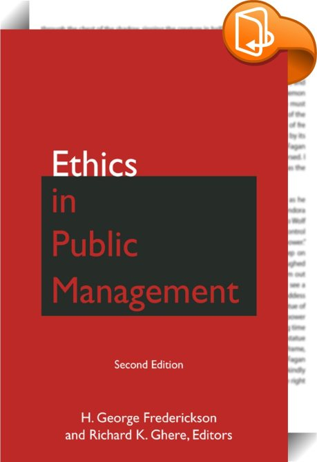 digital rights management and ethics