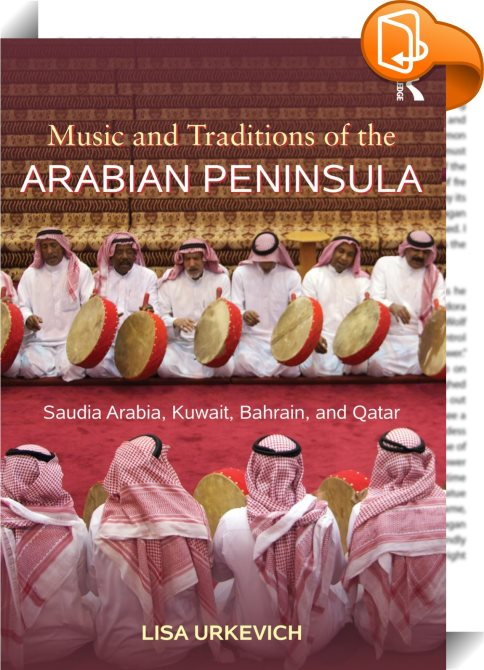 the tradition of arabic music