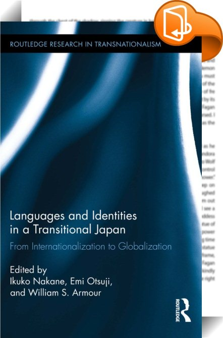 an essay on japan and the era of globalization